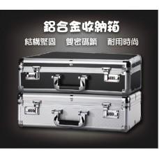 手提收納箱PX-10