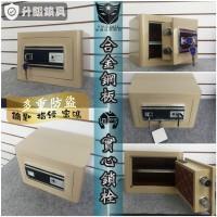 3D指紋密碼鎖 TN-25 (完售)