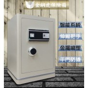 HP Banner 保險櫃
