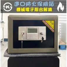密碼防火櫃 CF-3340