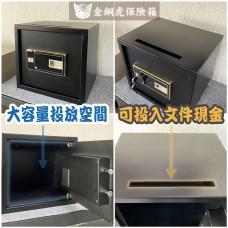 電容指紋密碼鎖 FT-35 (線上詢價)