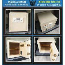 防火型液晶密碼鎖CF-40 (暫缺)