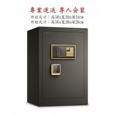 指紋密碼鎖BI-60(完售)